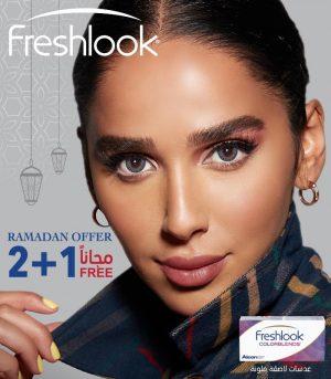 Freshlook Ramadan